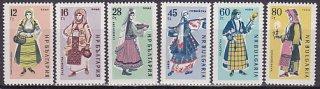 ブルガリア・民族衣装・1961(6)
