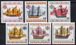 ブルガリア・帆船・1977(6)