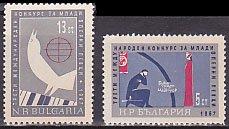 ブルガリア・青年オペラコンクール・1967(2)