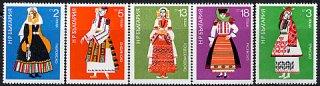 ブルガリア・民族衣装・1975(5)