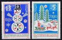 ブルガリア・新年・1990(2)
