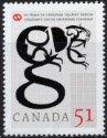 グラフィックデザイン50年・2006