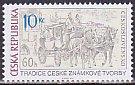 切手製造の伝統・2011