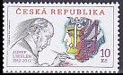 切手製造の伝統・2012
