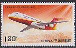 中国・リージョナル旅客機・2016
