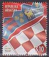 クロアチア・国旗・切手・2011