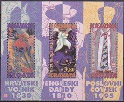 クロアチア・ファッション・切手シート・1995