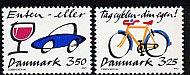 車と自転車・1990