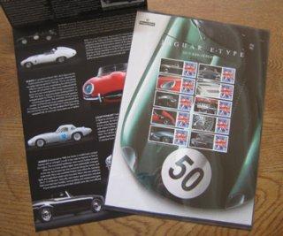 イギリス・ジャガーE型・スマイラーズ・2011(10)