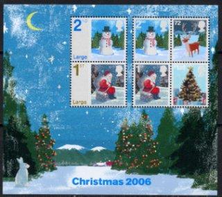 クリスマス・2006