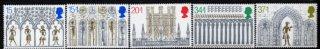 イギリス・クリスマス・イーリー大聖堂・切手・1989(5)