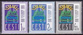 エストニア・建国75年・1993(3)