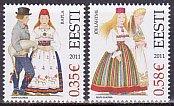 エストニア・民族衣装・2011(2)
