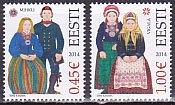 エストニア・民族衣装・2014(2)