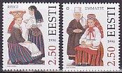エストニア・民族衣装・1996(2)