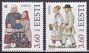 エストニア・民族衣装・1998(2)