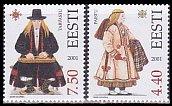 エストニア・民族衣装・2001(2)