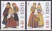 エストニア・民族衣装・2005(2)