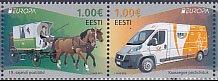 エストニア・ヨーロッパ・郵便車・2013(2)