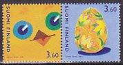 フィンランド・イースター・2001(2)
