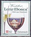 オーストリア・レンツ・モーザー社・2012