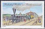 オーストリア・ビーダーマイヤー様式のバーデン駅・2013