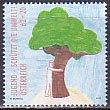 オーストリア・環境保護・切手・2013