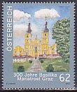 オーストリア・マリアトロスト教会・2014