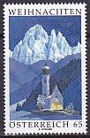 オーストリアの切手・クリスマス・ラヌイの教会・2009