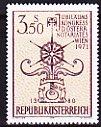 公証人法令発布100年・1971
