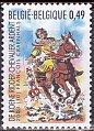 ベルギー・ジュニア郵趣・切手・2003