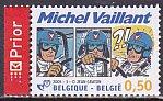 ベルギー・ジュニア郵趣・切手・2005