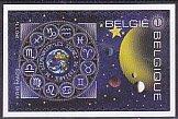 ベルギー・星座・切手・2011(セルフ糊)