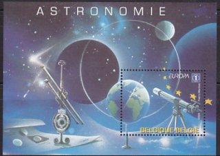 ベルギー・ヨーロッパ・天文・小型シート切手・2009