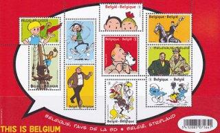ベルギー・コミック・小型シート切手・2012