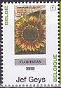ベルギー・王立美術館の絵画・切手・2012