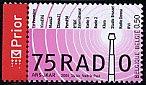 ベルギー・ラジオ放送75年・切手・2005