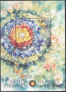 ベルギー・ゲント国際フラワーショー・小型シート切手・2008