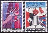 ベルギー・産業フェア・切手・1965(2)