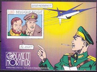 ベルギー・コミック・ブラック大尉の冒険・小型シート切手・2004