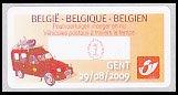 ベルギー・自動化切手・郵便車・2010(セルフ糊)