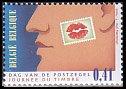 ベルギー・切手の日・2004