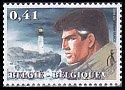 ベルギー・ジュニア郵政・切手・2004