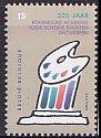 ベルギー・アートスクール325年・切手・1989