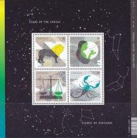 カナダ・星座・ニ次・小型シート切手・2011