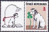 チェコの切手・幸運のチャーム・タブつき・2014