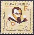 チェコ・ヨーロッパ切手・天文・2009