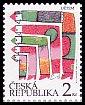 チェコ・子どもたちのために・1994