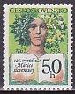 チェコの切手・マティス・スロベンスカ125年・1988