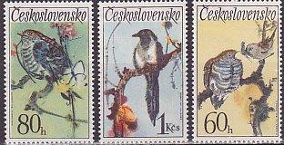 チェコスロバキア・鳥(ミルコ・ハナーク)1973(6)
